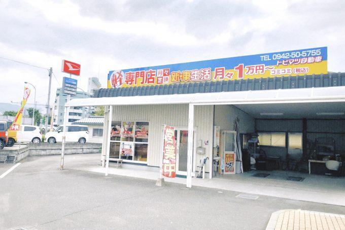 image of kiayamashop